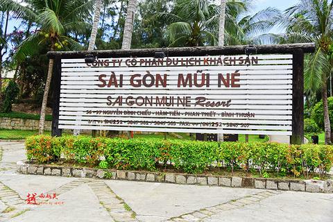 西贡美奈度假酒店(Saigon Mui Ne Resort)旅游景点攻略图