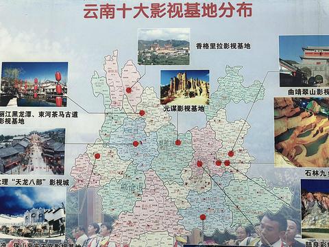 九乡旅游景点攻略图