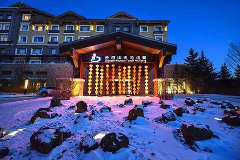 长白山温泉皇冠假日酒店旅游景点攻略图