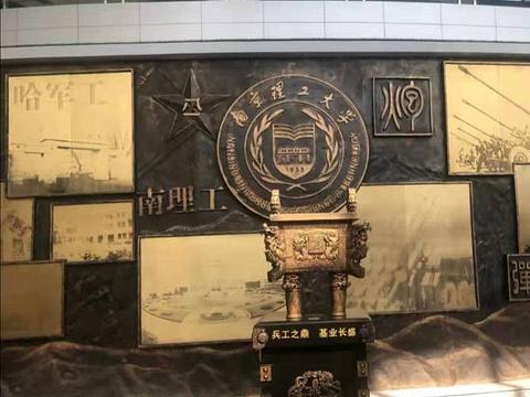 南京理工大学旅游景点图片