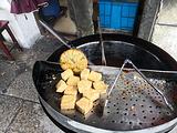 蒋三臭豆腐