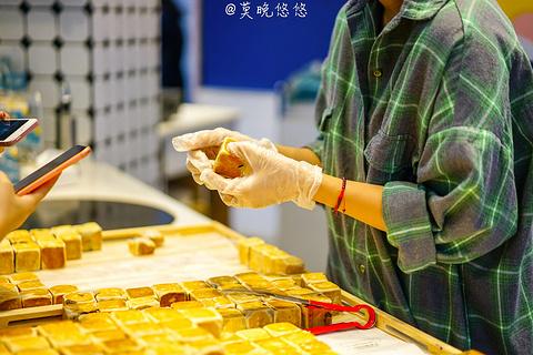 香满堂·厦门老字号餐厅·姜母鸭·香煎蟹(中山路店)