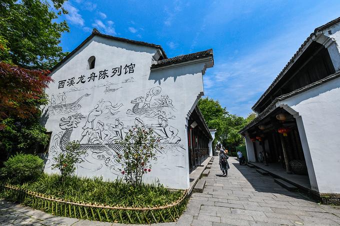 河渚古街图片