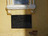 绥芬河市基督教堂