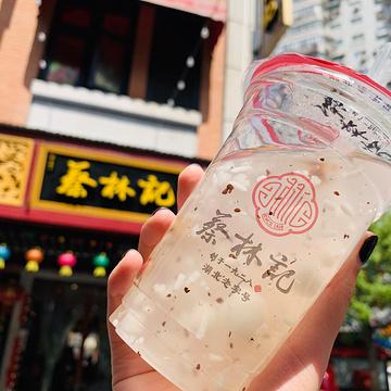 吉庆街旅游景点攻略图