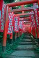 佐助稻荷神社
