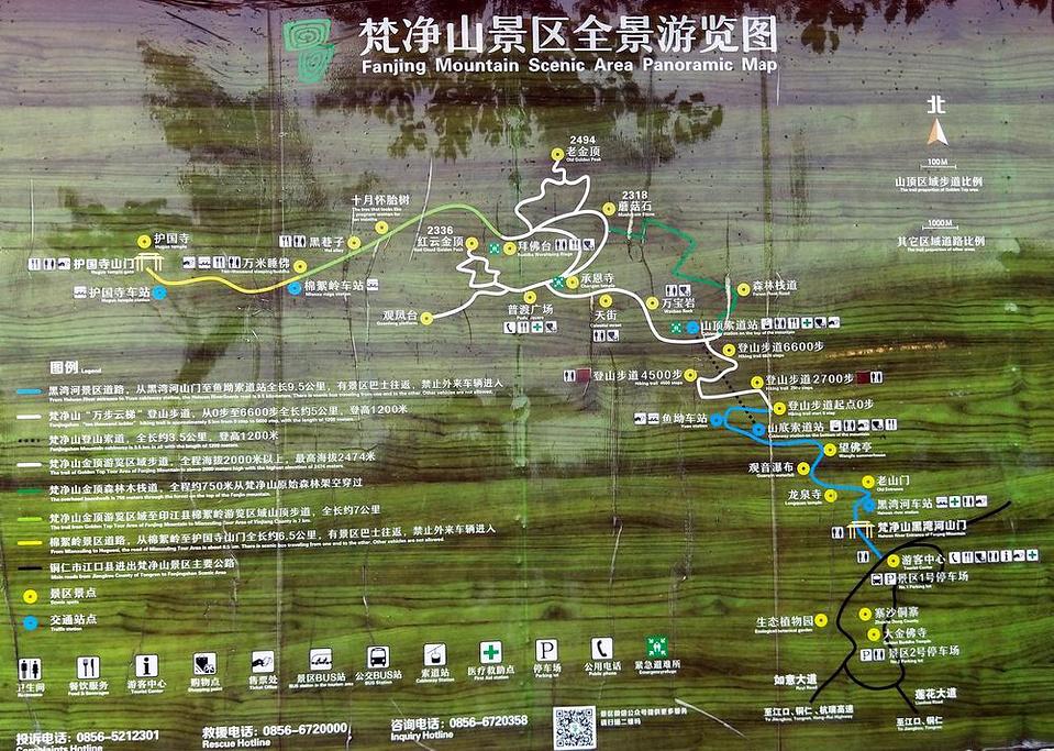 梵净山旅游导图
