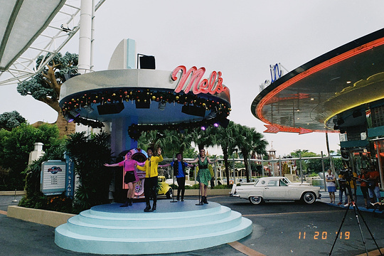 环球影城美食广场旅游景点图片