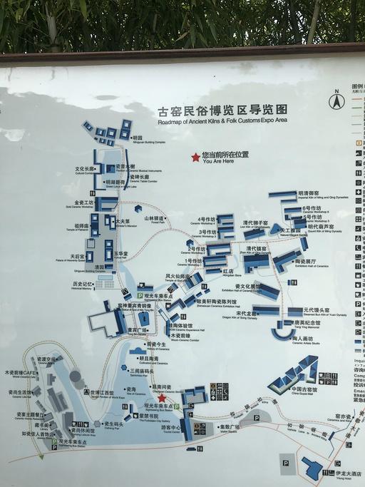 古窑民俗博览区旅游导图