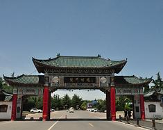 河南游记之三门峡博物馆