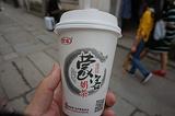 老街饭店·宏村蒙古奶茶