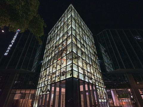 凌云玉石博物馆