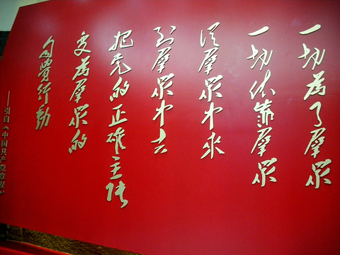 贵州地质博物馆旅游景点图片