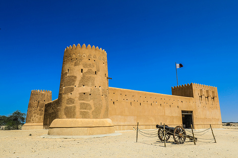 Doha Fort旅游景点攻略图