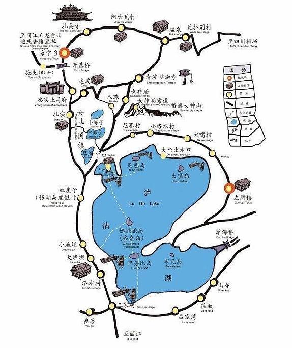 泸沽湖旅游导图