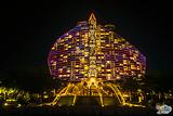 海棠湾红树林度假酒店泰餐厅