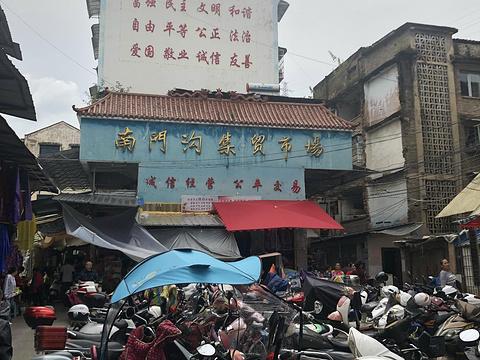 和平村旅游景点图片