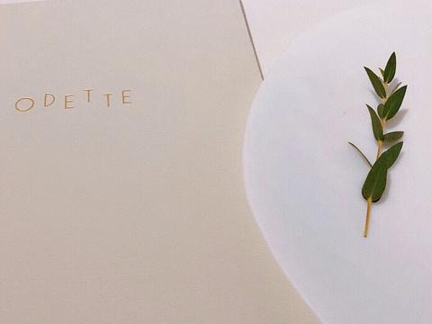 Odette旅游景点图片