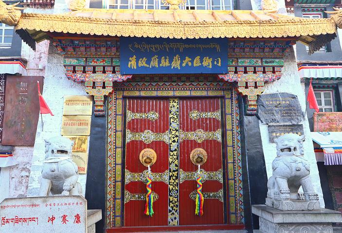 """""""1)按照藏传佛教习惯顺时针参观。 2) 寺庙内部不允许拍照,除非到寺庙管理处购买拍照许可,费用90元_大昭寺""""的评论图片"""
