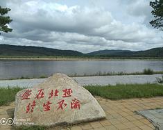 关东情:阿尔山到长白山,满洲里到北极村,五大连池到鸭绿江,东宁要塞。