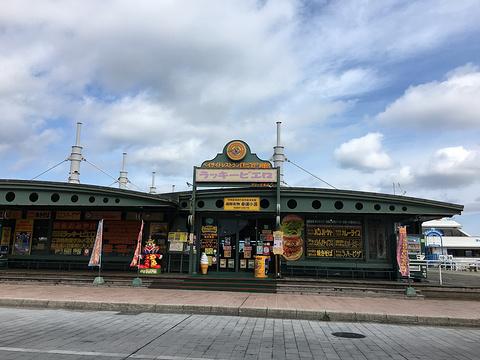 幸运小丑汉堡旅游景点图片