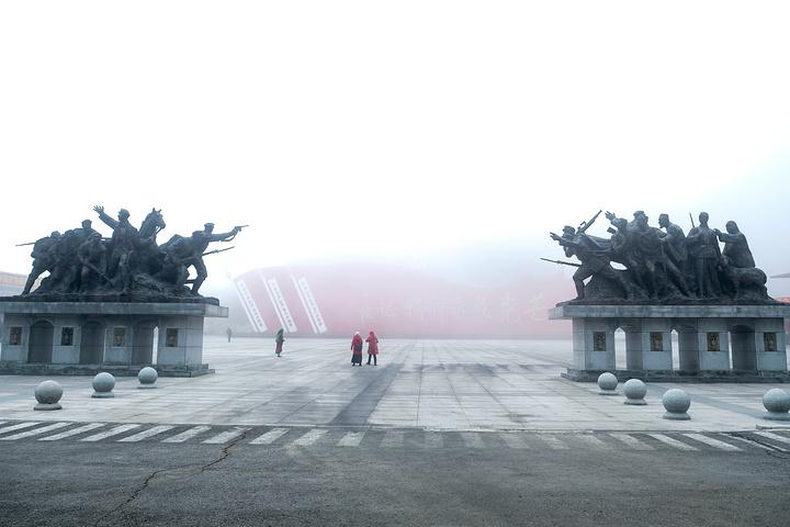 """""""六盘山本来风光很美,可惜我们来时天气不好,在大雾茫茫中没有真正领略到六盘山的壮观和秀美_六盘山红军长征景区""""的评论图片"""
