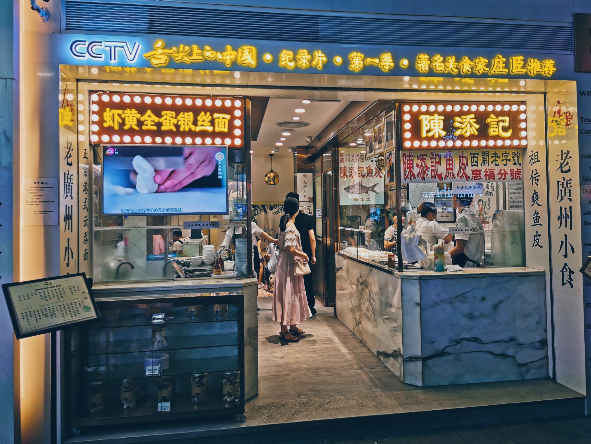 合肥步行街美食推荐_2020北京路步行街游玩攻略,各种上过某某推荐的小吃店和...【去 ...