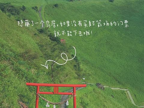 大室山缆车旅游景点图片