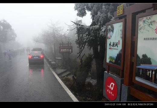 会仙桥旅游景点图片
