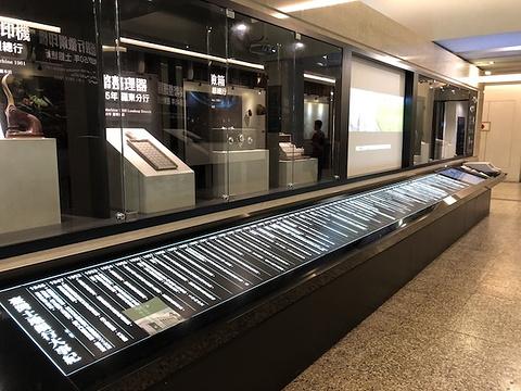 台湾博物馆旅游景点图片