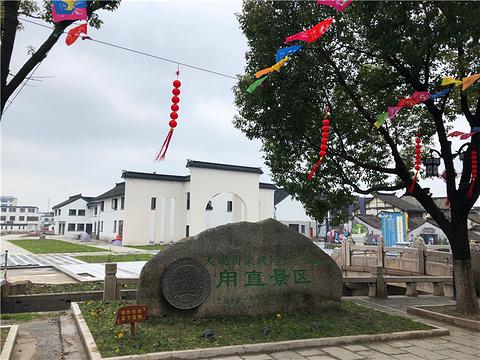 甪直古镇游船旅游景点图片
