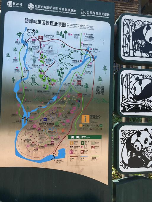 碧峰峡旅游导图