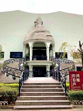 广州美术学院