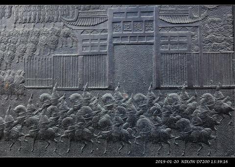五道营胡同旅游景点攻略图