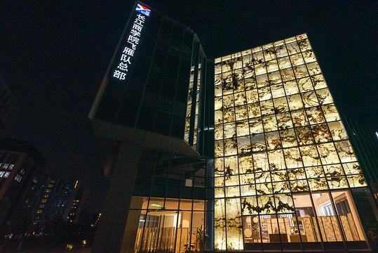 凌云玉石博物馆旅游景点图片