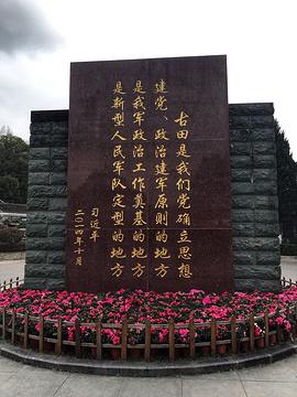 龙岩市古田会议会址旅游景点攻略图