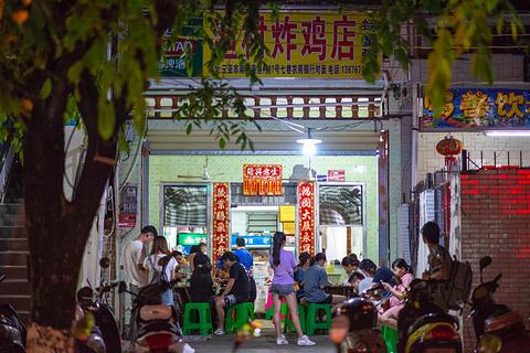 渔村炸鸡店