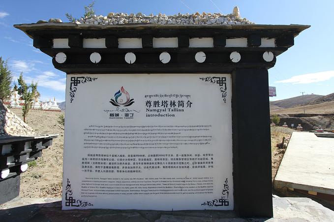 稻城 理塘 雅江 新都桥 图片