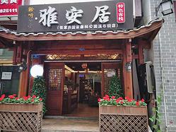 张家界,凤凰古城:青春路上的美色之旅