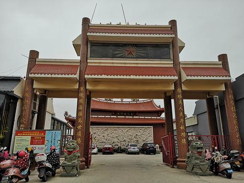 天下第一庙旅游景点图片
