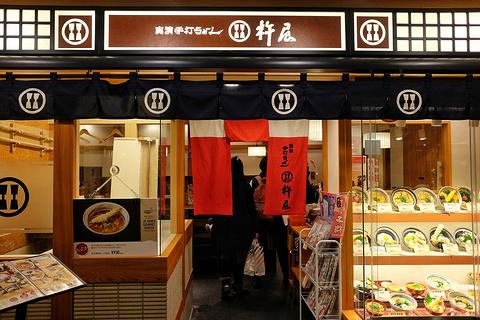 札幌站的图片