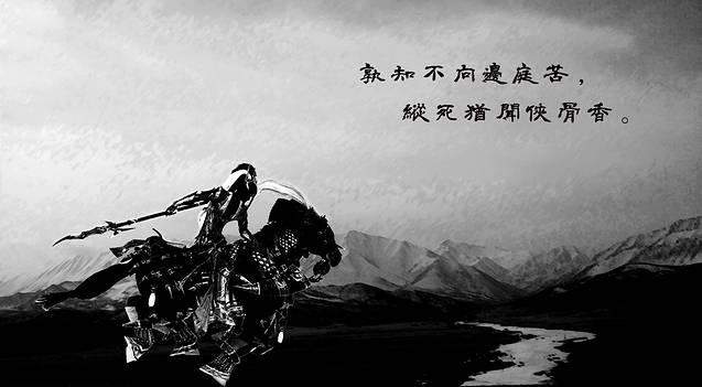 青海长云暗雪山——西宁小环线游记