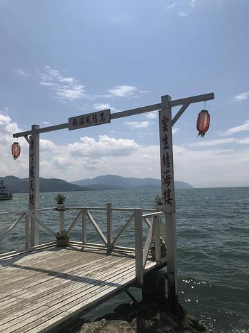 """""""_南诏风情岛""""的评论图片"""