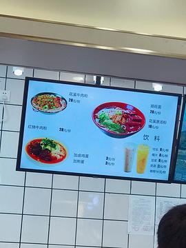 贵阳北站的图片