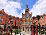 圣十字圣保罗医院