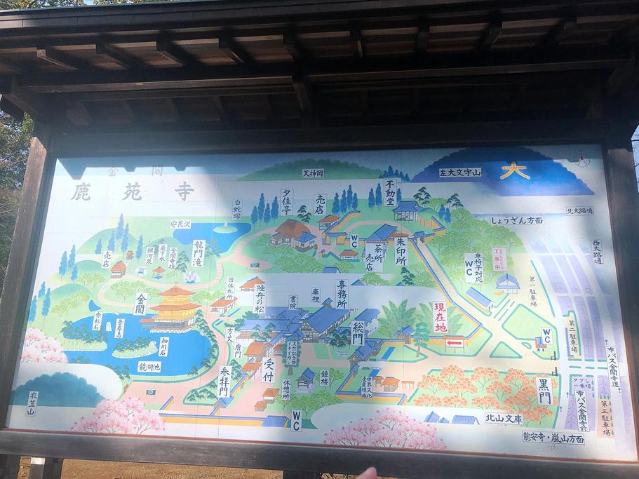 金阁寺旅游导图