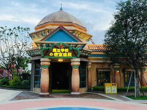 广州融创文旅城旅游景点图片