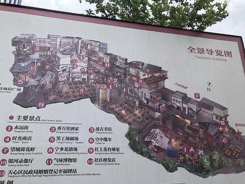 文和友(海信广场店)旅游景点攻略图