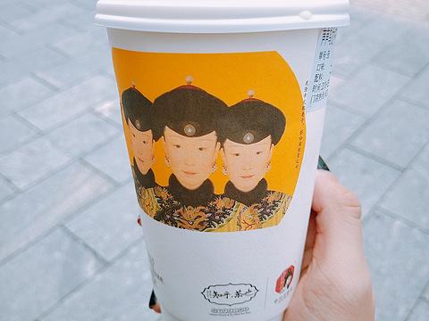 茶颜悦色旅游景点图片