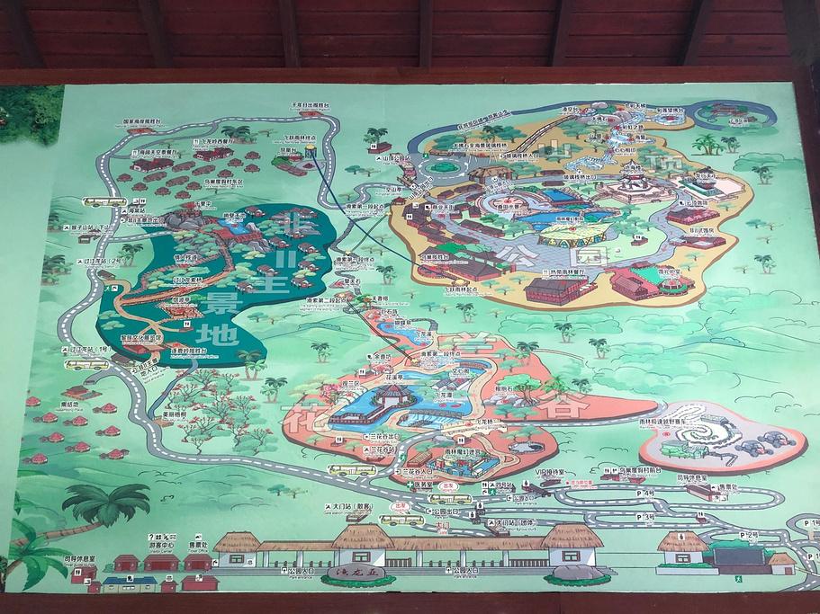 亚龙湾热带天堂森林公园旅游导图
